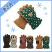 手袋 キッズ グローブ 全3色 くまのワンポイント 雪遊び用 スキー スノボ 冬 雪 男の子 女の子 丈夫|b01