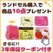 (広告商品)サンリオ 可愛いカイロポーチ ハローキティ ポムポムプリン キキララ シナモン