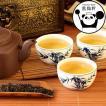 熊猫特級茶 70g【特級プーアル茶とジャスミン茶の黄金比率で配合】