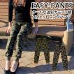 裾しぼり 迷彩柄スウェットパンツ カモフラージュ柄 サルエルパンツ スウェットパンツ