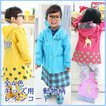 レインコート キッズ 子供 在庫処分 通学 通園 ランドセル対応 全4色 可愛い動物柄 透明バイザー付き ジッパー スナップボタン b01