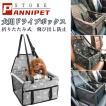 ペットドライブシート ドライブボックス 犬用 人気 ペットキャリー ドライブケージ 滑り止め 飛び出し防止 シートベルト付き 通気 折り畳み可能 助手席 Panni