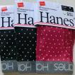 Hanesヘインズ 【M】0754か ドット コットン ボクサーブリーフ 3枚セット HM6-G205 綿 100%