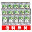 深蒸し茶 掛川茶 『掛川産深蒸し茶 100g X15袋セット』【即納】 静岡 掛川のお茶(深蒸茶・緑茶)