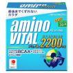 アミノバイタル 2200 30本