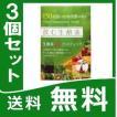 『飲む生酵素 ドリンクタイプ 15g×21包 3個セット』