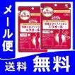 小林製薬 エクオール 30粒 【2個セット】メール便 命の母 発酵大豆イソフラボン 栄養補助食品 サプリメント tk10