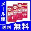 小林製薬 エクオール 30粒 【3個セット】メール便 命の母 発酵大豆イソフラボン 栄養補助食品 サプリ tk10