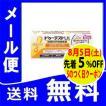 排卵検査薬 ドゥーテストLHa (12回分) 【第1類医薬...
