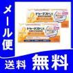排卵検査薬 ドゥーテストLHa (12回分) x 2箱 【第1...