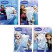 ウルトラSALE/ アナと雪の女王 ワードサーチ パズル プリンセス (DM便対応)