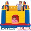 Online ONLY(NA)/ ジャンプ オー レーン キャッスル バウンサー 子供 大人 トランポリン ジャンプ 遊具
