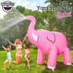 水遊び ビッグマウス ゾウ ピンク スプリンクラー 大きい ミストシャワー 超大型 BIG MOUTH