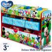 デルタ デラックス マルチ おもちゃ箱 オーガナイザー 子供用家具 子供部屋 収納 Delta ディズニー