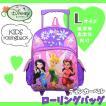 子供用 キャリーバッグ トランク ディズニー ティンカーベル フェアリー L ティンク コロコロ リュックにも 旅行かばん キャリーケース (DM便不可)