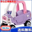 Online ONLY(海外取寄)/ リトルタイクス プリンセス コージー トラック ライドオン 乗用玩具 18M+ Cozy Truck 627514