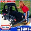 廃盤/ リトルタイクス クラシック ピックアップトラック セット 乗用玩具 おもちゃ付き 631030