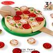2月上旬入荷予約販売/ メリッサ&ダグ ピザ パーティ 木 ままごとセット カッティングフード Pizza Party Melissa & Doug