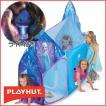 欠品中/ ディズニー アナと雪の女王 エルサの氷のお城 ライト付き キャッスル 室内テント ポップアップ プレイハウス 室内遊具 プレイハット
