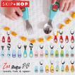 スキップホップ ズー スプーン&フォークセット ベビー食器 お子様ランチ SKIPHOP (DM便不可)