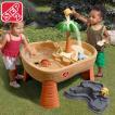 11月17日入荷予約販売/ 水遊び ダイナー サンド&ウォーター テーブル 砂遊び ベランダ 庭 屋外 おもちゃ 遊び STEP2