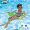 プールヌードル 椅子 プールチェア ヌードルスリング 全2色 リラクゼーション SwimWays