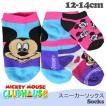 ディズニー ミッキーマウス ミニーマウス グッズ 靴下 ソックス 子供用 くつ下 くるぶし スニーカーソックス 12-14cm (DM便対応)