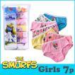 スマーフ スマーフェット 子ども用 パンツ 7枚セット キッズ ショーツ 子供用 下着 SMURFS (DM便不可)