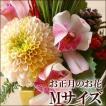 お正月の花 Mサイズ 門松 正月花 正月飾り 新年 年末 年始 迎春花 お正月飾り モダン 玄関
