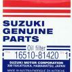スズキ純正 オイルフィルター 16510-8142...