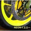 FOLIATEC/フォリアテック スプレーフィルム NEON/ネオン 送料60サイズ