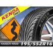 KENDA/ケンダ タイヤ 4本セット KAISER/カイザー KR20 195/55R16