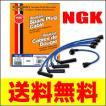 NGKプラグコード ロードスター (ユーノスマツダ) NA6C...
