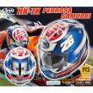 【在庫有・あすつく】Arai RX-7X ペドロサ サムライ(侍) PEDOROSA SAMURAI フルフェイスヘルメット