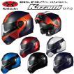 【送料無料】OGK KABUTO(カブト) KAZAMI(カザミ) インナーサンシェード搭載システムヘルメット フルフェイス