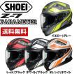 SHOEI(ショウエイ) Z-7 PARAMETER フルフェイスヘルメット