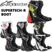 alpinestars(アルパインスターズ) SUPERTECH-R BOOT0015 レーシングブーツ