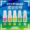 UV レジン着色剤 (ネオン/偏光パール 宝石の雫 )/10ml 全5色 (ゆうパケット対象/メール便) PADICO パジコ 高品質 日本製 JAPAN