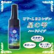 UV-LEDレジン液 (星の雫 ハードタイプ)/25g  1個(ネコポス不可) PADICO パジコ 日本製 JAPAN
