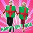 仮装 衣装 コスプレ メンズ クリスマス 着ぐるみ 大人用 爆笑 ハッピーギフトボックス