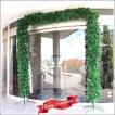 クリスマスツリー Funderful 265cmグリーンアーチツリー クリスマスツリー 大型 装飾 グリーンヌードツリー