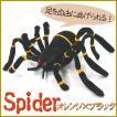 Uniton 30cm スパイダー オレンジ×ブラック ハロウィン 雑貨 飾り 装飾品 クモ 蜘蛛 くも 置物