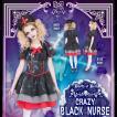あすつく DEath of Doll Crazy Black Nurse(クレイジーブラックナース) ハロウィン 仮装 衣装 コスプレ コスチューム