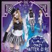 あすつく DEath of Doll Crazy Hatter Girl(クレイジーハッターガール) ハロウィン 仮装 衣装 コスプレ コスチューム