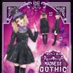 あすつく DEath of Doll Madness Gothic(マッドネスゴシック) ハロウィン 仮装 衣装 コスプレ コスチューム 大人用 レデ