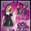 あすつく DEath of Doll Crazy Sailor Girl(クレイジーセーラーガール) ハロウィン 仮装 衣装 コスプレ コスチューム