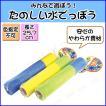 SALE  たのしい水でっぽう 色指定不可 水遊び おもちゃ ピストル 玩具 オモチャ 水鉄砲 ウォーターガン 水物