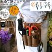 フローリストケースBASIC103 古流バサミ&生け花バサミ フローリスト シザーケース 花屋 シザーケース