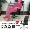 ハイバックチェア/オフィスチェア/リクライニングチェア/128bk
