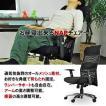 ハイバックチェア オフィスチェア リクライニング メッシュチェア126ax